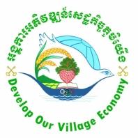 DOVE - Cambodia