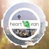 Heart 4 Iran